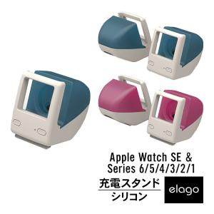各種 Apple Watch Series2 / Series1 対応の、elago 製 シリコン製...