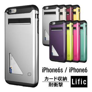 スマホケース iPhone6s iPhone6 対応ケース カードケース 搭載TPU ハードケース comwap
