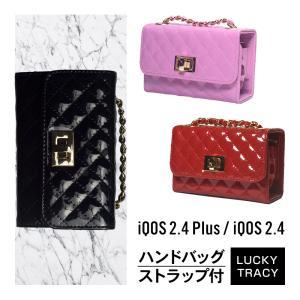 アイコスケース iQOSケース Lucky Tracy Midnight Pouch for|comwap
