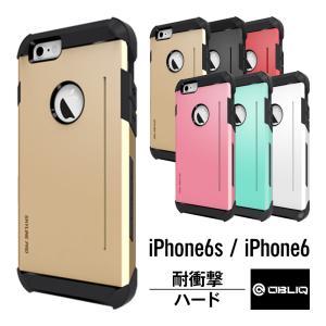 iPhone6s iPhone6 ケース OBLIQ Skyline Pro