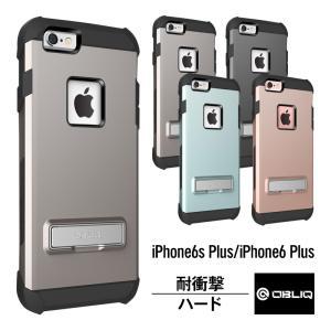 スマホケース iPhone6s Plusケース