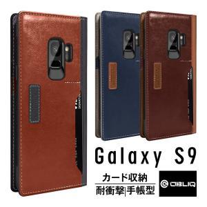 Galaxy S9 ケース 手帳型 耐衝撃 マグネット なし 薄型 手帳 レザー カバー カード 収...