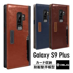 Galaxy S9+ ケース 手帳型 耐衝撃 マグネット なし 薄型 手帳 レザー カバー カード ...
