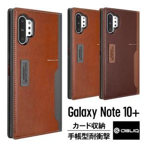 Galaxy Note10+ 10 Plus ケース 手帳型 耐衝撃 マグネット なし 手帳 カバー...