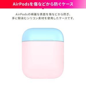 AirPods2 ケース 耐衝撃 シリコン カバー 傷防止 アクセサリー AirPods 2 Wireless Charging Case 第2世代 MRXJ2J/A MR8U2J/A エアーポッズ2 SwitchEasy Colors|comwap|03