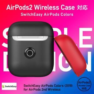 AirPods2 ケース 耐衝撃 シリコン カバー 傷防止 アクセサリー AirPods 2 Wireless Charging Case 第2世代 MRXJ2J/A MR8U2J/A エアーポッズ2 SwitchEasy Colors|comwap|07