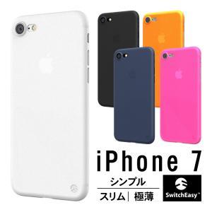 スマホケース iPhone7ケース SwitchEasy 0.35 超薄型 0.35mm スーパースリム ポリプロピレン ハードケース 国内正規品|comwap