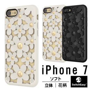 iphone7 ケース スマホケース SwitchEasy Fleur 3D 立体 TPU 花柄 デザイン ソフトケース フィルム付き 国内正規品|comwap