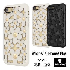 スマホケース iphone7plus SwitchEasy Fleur 3D 立体 TPU 花柄 デザイン ソフトケース フィルム付き 国内正規品|comwap