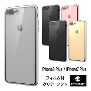 スマホケース iPhone7 Plus SwitchEasy Flash 薄型 スリム TPU ソフトケース フィルム付き 国内正規品 comwap