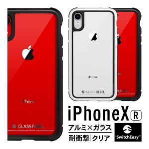 【製品仕様】 ◆ 対応機種 : Apple iPhone XR アイフォン XR ◆ パッケージ内容...