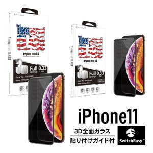 iPhone 11 ガラスフィルム 全面 保護 日本製 指紋 防止 ガラス 気泡 防止 3D フルカ...