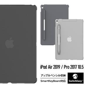 iPad Air 10.5 2019 / iPad Pro 10.5 2017 ケース Apple ...