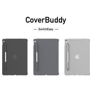 iPad Air 10.5 2019 / iPad Pro 10.5 2017 ケース Apple Pencil 収納 カバー スマートキーボード 対応 アイパッドエアー アイパッドプロ SwitchEasy CoverBuddy|comwap|03