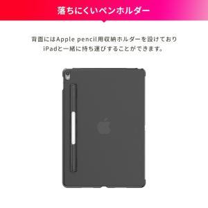 iPad Air 10.5 2019 / iPad Pro 10.5 2017 ケース Apple Pencil 収納 カバー スマートキーボード 対応 アイパッドエアー アイパッドプロ SwitchEasy CoverBuddy|comwap|04