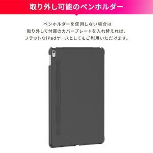 iPad Air 10.5 2019 / iPad Pro 10.5 2017 ケース Apple Pencil 収納 カバー スマートキーボード 対応 アイパッドエアー アイパッドプロ SwitchEasy CoverBuddy|comwap|06