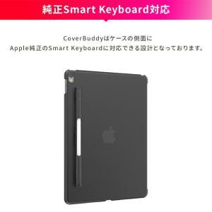 iPad Air 10.5 2019 / iPad Pro 10.5 2017 ケース Apple Pencil 収納 カバー スマートキーボード 対応 アイパッドエアー アイパッドプロ SwitchEasy CoverBuddy|comwap|07