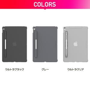 iPad Air 10.5 2019 / iPad Pro 10.5 2017 ケース Apple Pencil 収納 カバー スマートキーボード 対応 アイパッドエアー アイパッドプロ SwitchEasy CoverBuddy|comwap|08