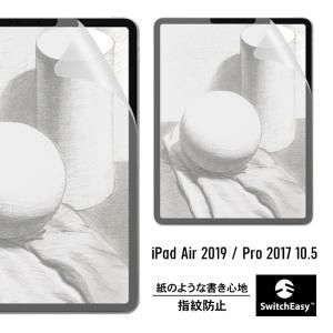 【製品仕様】 ◆ 対応機種 : Apple iPad Air 3 2019年 ( アップル アイパッ...