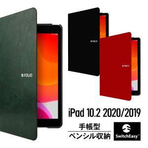iPad 第7世代 10.2 ケース 2019 ペンシル収納 Apple Pencil 収納 手帳型...