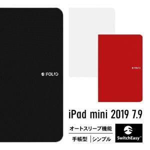 iPad mini 5 2019 ケース 手帳型 オートスリープ 対応 薄型 保護 レザー 手帳 カ...