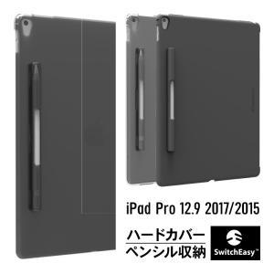 iPad Pro 12.9 ケース Apple Pencil ペンホルダー 付 背面 ハード カバー...