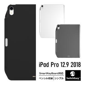 iPad Pro 12.9 ケース 2018 Apple Pencil 収納 カバー Smart K...