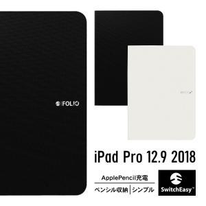iPad Pro 12.9 ケース 2018 Apple Pencil 収納 手帳型 カバー オート...