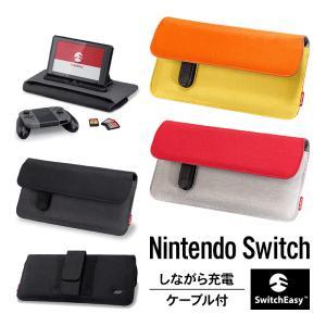 【充電しながら遊べる】  お手持ちのモバイルバッテリーを付属の充電専用USB-CケーブルでSwitc...