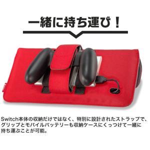 Nintendo Switch ケース 充電しながら遊べる JOY-CON グリップ モバイルバッテリー 収納 バンド USB-C ケーブル 付 ニンテンドースイッチ SwitchEasy PowerPACK|comwap|04