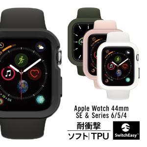 Apple Watch 44mm ケース Series 5 / 4 耐衝撃 衝撃 吸収 TPU ソフ...