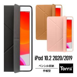 iPad 第7世代 10.2 ケース 2019 Apple Pencil 収納 手帳型 カバー オー...