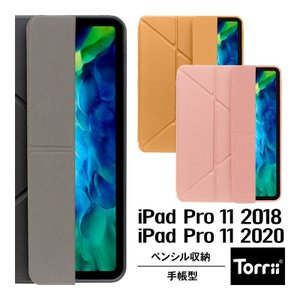 iPad Pro 11 ケース 2020 Apple Pencil 収納 手帳型 カバー オートスリ...