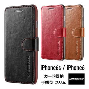 iPhone 6s / 6 ケース 手帳型 VERUS VRS DESIGN Dandy Layered マグネット式 ベルト 手帳 レザー カバー  アイフォン 6s / 6 専用|comwap