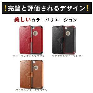 iPhone 6s / 6 ケース 手帳型 VERUS VRS DESIGN Dandy Layered マグネット式 ベルト 手帳 レザー カバー  アイフォン 6s / 6 専用|comwap|02