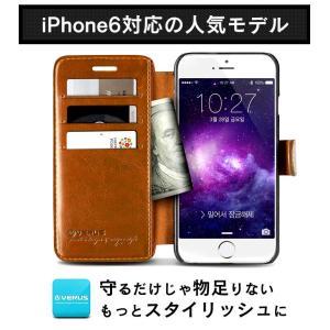 iPhone 6s / 6 ケース 手帳型 VERUS VRS DESIGN Dandy Layered マグネット式 ベルト 手帳 レザー カバー  アイフォン 6s / 6 専用|comwap|03