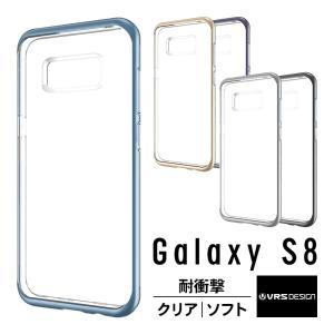 Galaxy S8 対応の、VERUS(VRS DESIGN) 製 PC×TPU ハイブリッドケース...