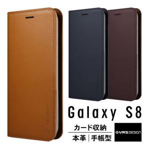 Galaxy S8 対応の、VERUS(VRS DESIGN) 製 牛本革レザーケース   ◆ 厳選...