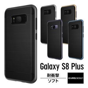 スマホケース Galaxy S8 Plus 耐衝撃 VRS DESIGN High Pro Shield  衝撃吸収 二重構造 ハイブリッド スリム カバー ギャラクシー S8 プラス comwap