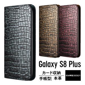 Galaxy S8 Plus対応の、VERUS(VRS DESIGN) 製 手帳型 ブック タイプ ...