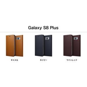 Galaxy S8 Plus ケース 手帳型 本革 ハンドメイド 高級 レザー ベルトなし マグネット なし 薄型 スリム 手帳 カバー ギャラクシーS8プラス VRS Genuine Leather|comwap|02