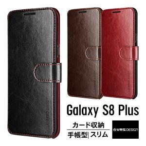 Galaxy S8 Plus 対応の、VERUS(VRS DESIGN) 製 手帳型 ブック タイプ...