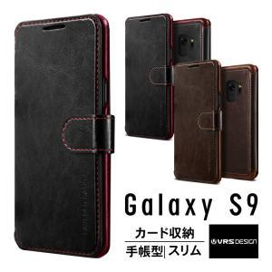 Galaxy S9 ケース 手帳型 レザー 手帳 カバー マグネット ベルト カード 収納 付 薄型...