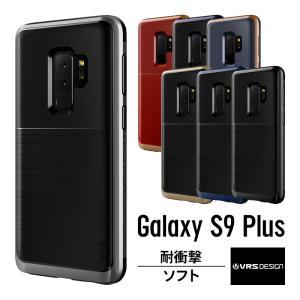 Galaxy S9+ ケース 耐衝撃 衝撃 吸収 ハイブリッド 薄型 カバー 衝撃に強い 落下に強い...