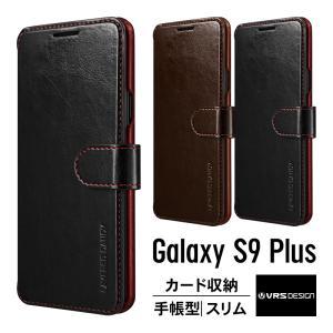 Galaxy S9+ ケース 手帳型 レザー 手帳 カバー マグネット ベルト カード 収納 付 薄...