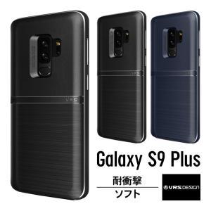 Galaxy S9+ ケース 耐衝撃 衝撃 吸収 薄型 ソフト TPU カバー 衝撃に強い 落下に強...