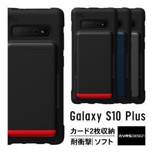【製品仕様】 ◆ 対応機種 : Samsung GalaxyS10 Plus Galaxy S10+...