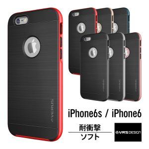 スマホケース iPhone 6s / 6 ケース 耐衝撃 VERUS VRS DESIGN High Pro Shield 衝撃吸収 二重構造 ハイブリッド スリム カバー  アイフォン 6s / 6 専用 comwap