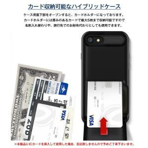iPhone8 iPhone7 ケース カード 収納 耐衝撃 米軍 MIL 規格 背面 カードケース 5枚 衝撃 吸収 ハイブリッド カバー アイフォン8 アイフォン7 VRS Damda Folder|comwap|04