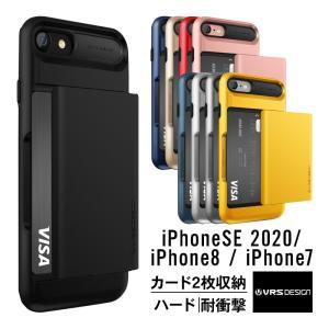iPhone 7 iPhone7 カード収納 カードケース 耐衝撃 カバー